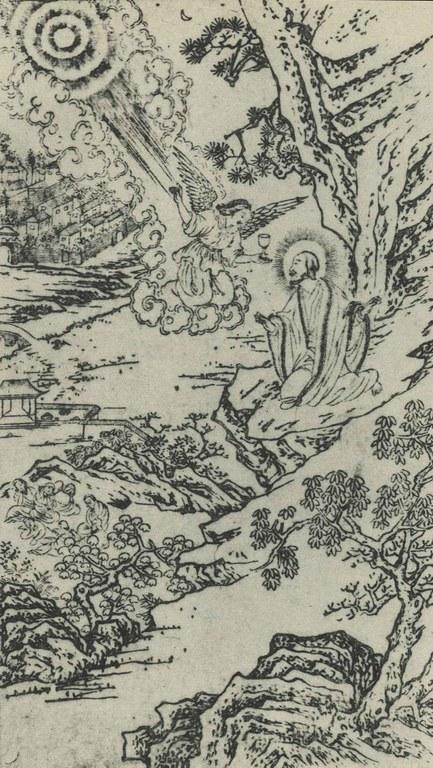 1135B — Colonial Art